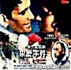 The Postman (VCD) (Hong Kong Version)