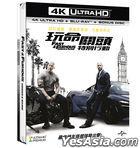 Fast & Furious: Hobbs & Shaw (2019) (4K Ultra HD + Blu-ray + Bonus Disc) (Steelbook) (Taiwan Version)