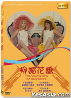 The Young Girls of Rochefort (1967) (DVD) (English Subtitled) (Taiwan Version)