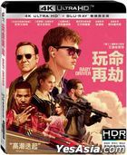 Baby Driver (2017) (4K Ultra HD + Blu-ray) (2-Disc Edition) (Taiwan Version)