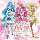Healingood Precure 2nd Half Theme Song (SINGLE+DVD)  (日本版)
