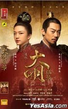 Ming Dynasty (2019) (H-DVD) (Ep. 1-62) (End) (China Version)