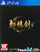 Xuan-Yuan Sword 7 (Asian English / Chinese Version)