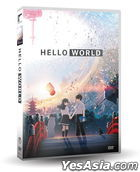 Hello World (2019) (DVD) (Taiwan Version)
