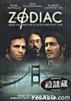 Zodiac (2007) (DVD) (Hong Kong Version)