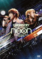 10th Anniversary Tour -neon- at Saitama Super Arena 2011.07.10 [SING FOR ONE -BEST LIVE SELECTION-] (Japan Version)