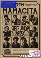 Super Junior Vol. 7 - Mamacita (Version B) (Thailand Version)