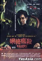 Killers (2014) (DVD) (English Subtitled) (Hong Kong Version)