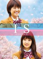 IS - Otoko demo Onna demo Nai Sei DVD Box (DVD) (Japan Version)
