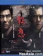 Punished (2011) (Blu-ray) (Hong Kong Version)