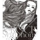 V-ROCK Symphony (Japan Version)