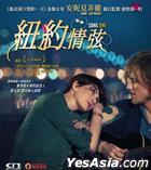 Song One (2014) (VCD) (Hong Kong Version)