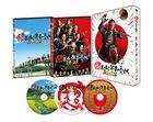 Samurai Hustle Returns (Blu-ray) (Deluxe Edition) (Japan Version)