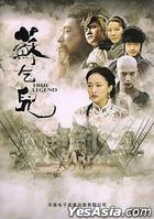 True Legend (DVD-9) (DTS) (China Version)