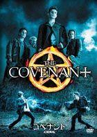 THE COVENANT (Japan Version)
