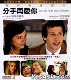 Celeste And Jesse Forever (2012) (VCD) (Hong Kong Version)