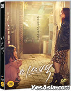 Miss Baek (DVD) (Korea Version)