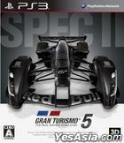 Gran Turismo 5 Spec II (Japan Version)