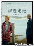 海邊走走 (2019) (DVD) (台灣版)