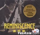 Reminiscence (Regular Edition)