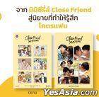 Close Friend Novel Special Boxset