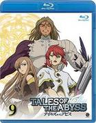 Tales of The Abyss (Blu-ray) (Vol.9) (Japan Version)