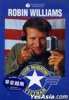 早安越南 (1987) (DVD) (香港版)