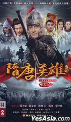 Heroes of Sui and Tang Dynasties (DVD) (The Complete Series) (End) (China Version)