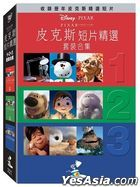 Pixar Short Film Collection 1-3 (DVD) (Taiwan Version)