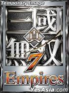 真・三國無雙 7 Empires (普通版) (日本版)