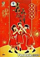 Xi Qi Yang Yang Zhi Qian Cheng Si Jin MTV (China Version)