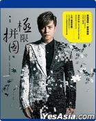 Show Lo Live Tour (Regular Edition) (Blu-ray)