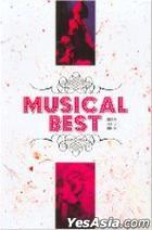 Musical Best Collection (DVD) (Limited Edition) (Korea Version)