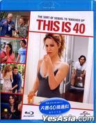 This Is 40 (2012) (Blu-ray) (Hong Kong Version)