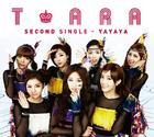 yayaya (SINGLE+DVD)(First Press Limited Edition A)(Japan Version)