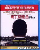 Selma (2014) (Blu-ray) (Hong Kong Version)