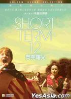 Short Term 12 (2013) (DVD) (Hong Kong Version)