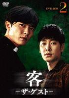 客 −ザ・ゲスト− DVD−BOX2