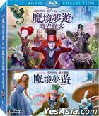 Alice in Wonderland 2-Movie Collection (Blu-ray) (Taiwan Version)