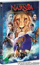 The Chronicles Of Narnia : The Voyage Of The Dawn Treader (DVD) (First Press Limited Edition) (Korea Version)