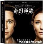 The Curious Case of Benjamin Button (VCD) (Hong Kong Version)