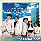 Wish To See You Again (VCD) (Vol.1 Of 2) (Malaysia Version)