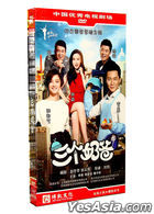 Three Dads (2015) (H-DVD) (Ep. 1-34) (End) (China Version)