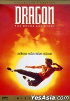 Dragon: The Bruce Lee Story (DVD) (Collector's Edition Widescreen) (US Version)