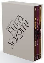 MEMORIAL Blu-ray BOX 'FUTO NOZOMI' (Blu-ray)(Japan Version)