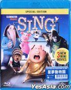 Sing (2016) (Blu-ray) (Hong Kong Version)