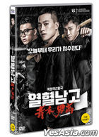 Fist & Faith (DVD) (Korea Version)