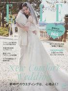 eru maria jiyu 37 2020  37 2020  efuji  mutsuku FG MOOK niyu  konfuo to uedeingu NEW COMFORT WEDDING