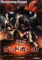 Deadball (DVD) (English Subtitled) (Japan Version)