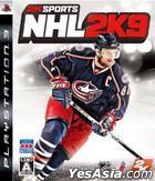 NHL 2K9 (日本版)